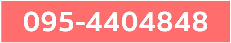 เที่ยวทะเลตรัง-4848