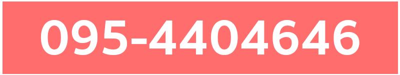 เที่ยวทะเลตรัง-4646