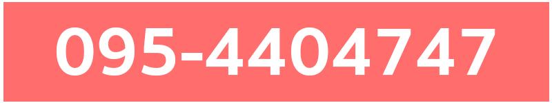 เที่ยวทะเลตรัง-4747